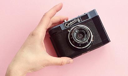 Photo appareil photo